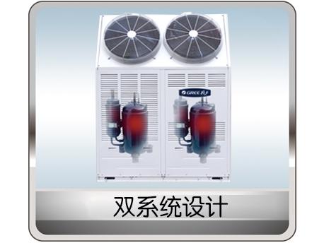 杭州格力空调经销商