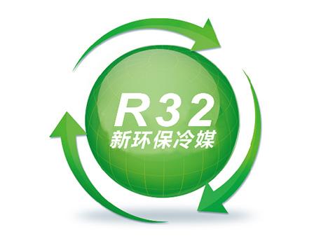 新�9an:�9�k�f�x�_r32新环保冷媒 关爱地球添活力