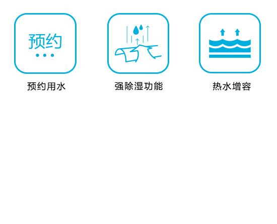 格力厨享厨房空调热水器|家用热水器-上海谷冬实业有限公司