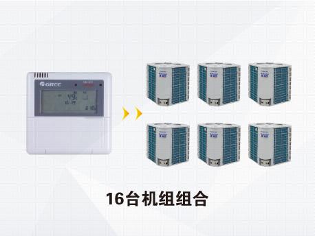 空气能热水器品牌