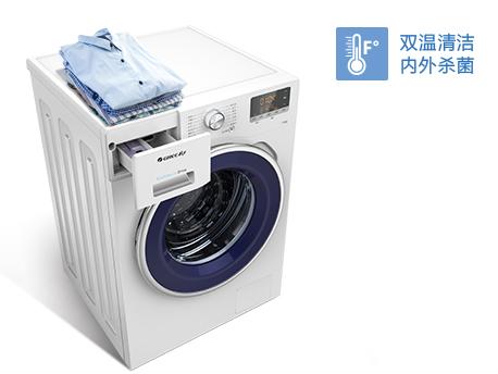 格力洗衣机