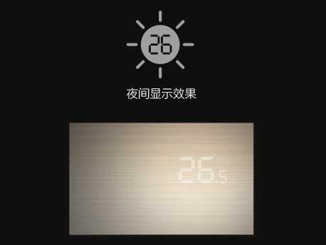 家用空调U致|挂式空调-上海谷冬实业有限公司