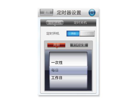 格力·全能王-U尊Ⅱ