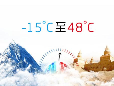 天井机|特种空调-上海谷冬实业有限公司